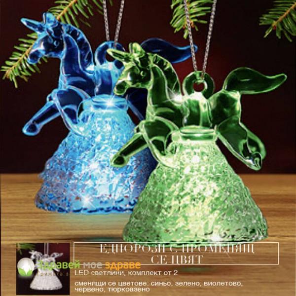 Комплект от 2 стъклени декорации с променящ се цвят