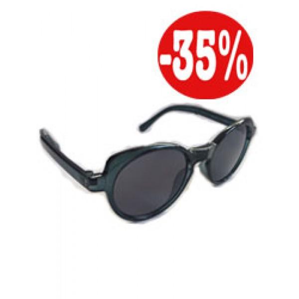 Слънчеви очила сгъваеми