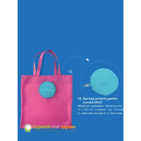Сгъваема чанта за пазар
