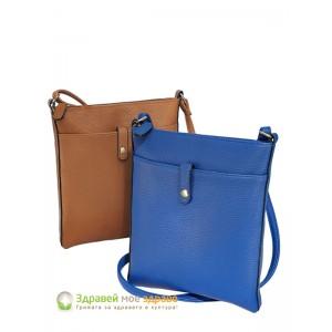 Дамска Чанта през рамо Jade