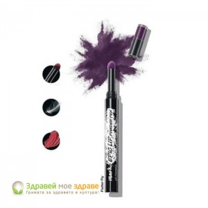 Червило-молив прахообразно Epic Lip