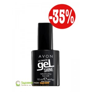 Топ лак Ultimate Gel Shine