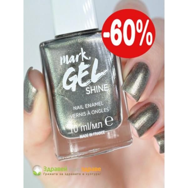 Лак за нокти с Гел ефект
