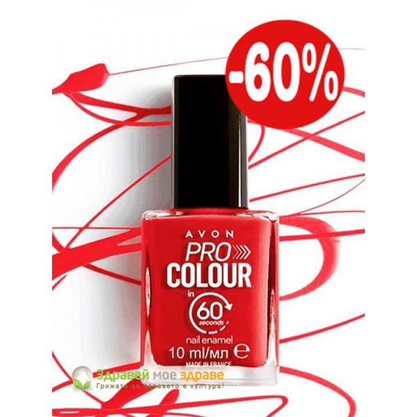 Лак за нокти Pro Colour