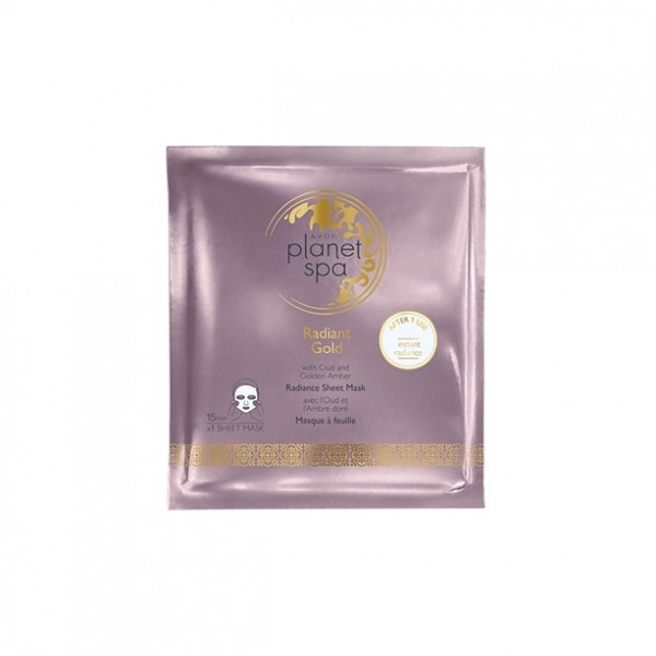 Озаряваща лист-маска с агарово масло и екстракт от кехлибар