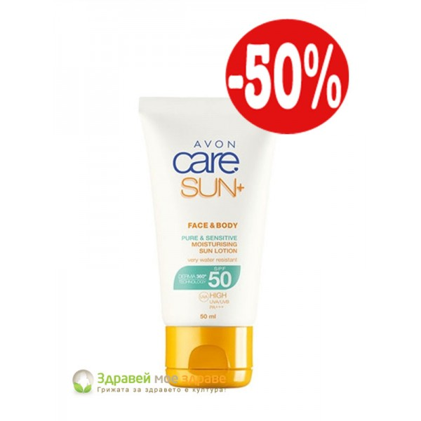 Хидратиращ слънцезащитен лосион Pure & Sensitive със SPF 50