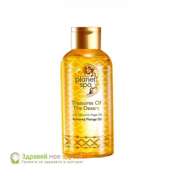 Възстановяващo олио за лице, тяло и коса