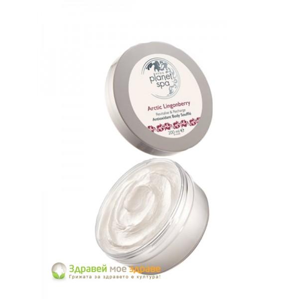 Антиоксидантно суфле за тяло с екстракт от червена боровинка