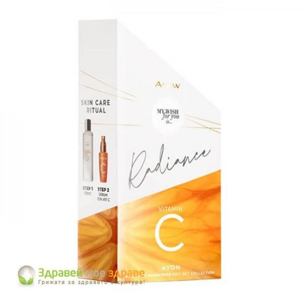 Комплект за сияйна кожа с Витамин С за лице