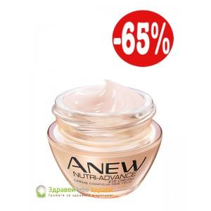 Крем за очи Anew Nutri-Advance