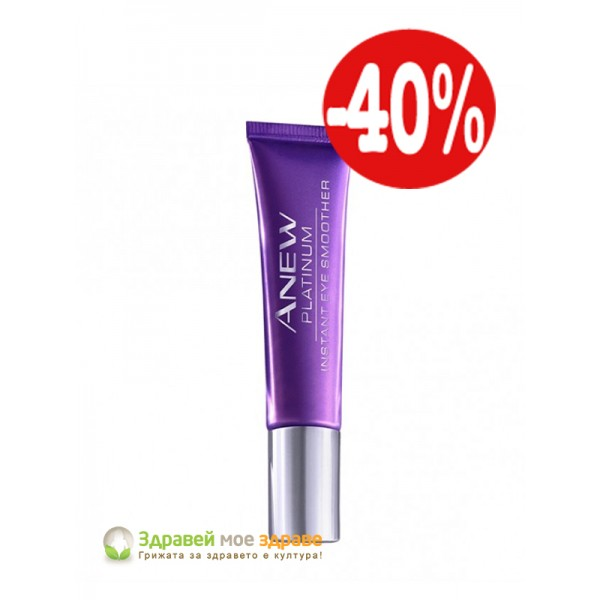Изглаждащ гел - крем за очи Anew Platinum