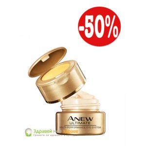 Система за очи Anew Ultimate Multi-per...