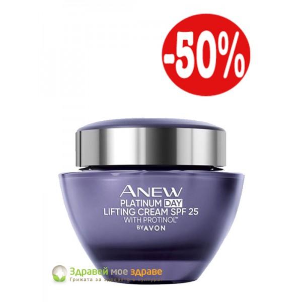 Дневен крем Anew Platinum с Protinol™