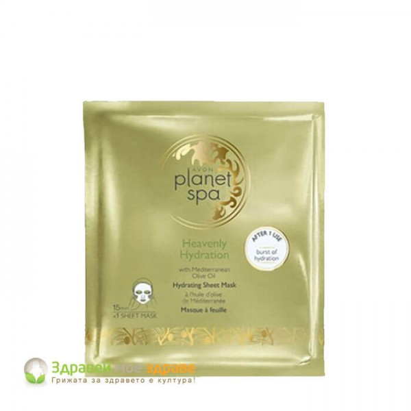 Хидратираща лист - маска с масло от средиземноморска маслина