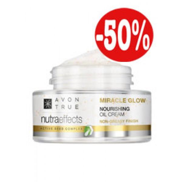 Подхранващ крем за лице Nutra Effects Miracle Glow