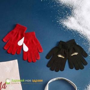 Ръкавици Novelty