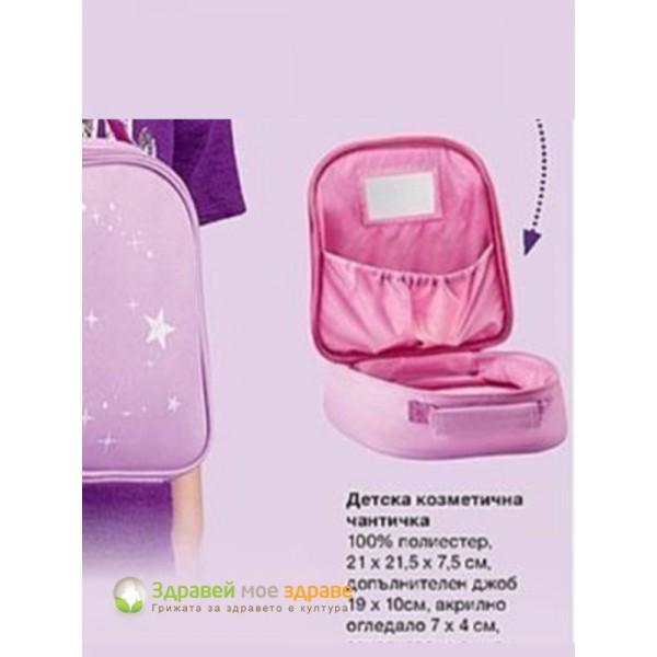 Детска козметична чантичка