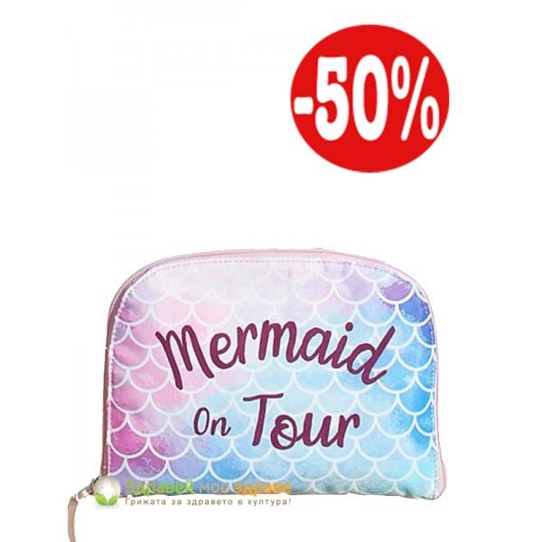 Козметичен несесер Mermaid