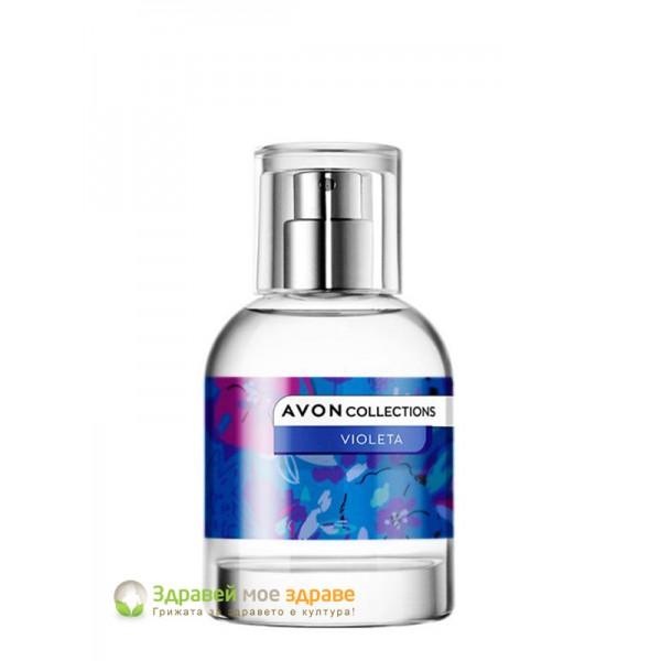 Тоалетна вода Avon Collections Violeta