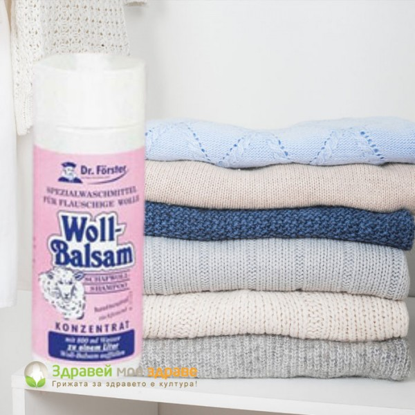Балсам за пране на вълна - концентрат