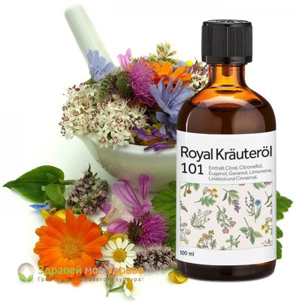Роял масло 101 билки