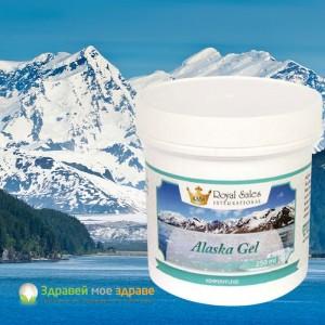 Аляска Гел - край на болките в краката