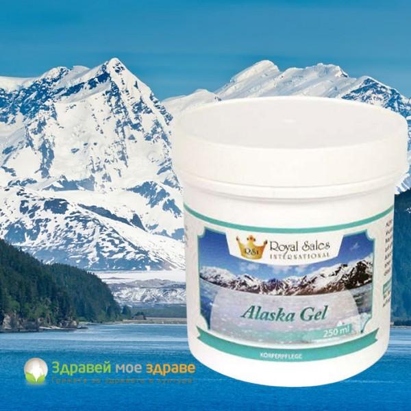 Аляска Гел - край на болките...