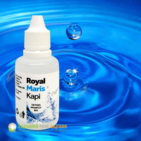 Royal Maris Капки - детоксикация на организма