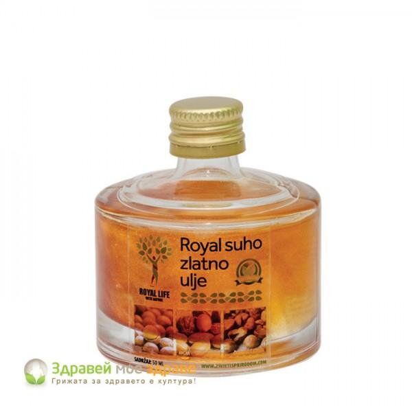 Роял сухо златно масло
