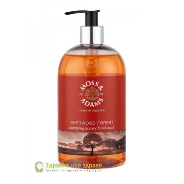 Течен сапун Sherwood Forest