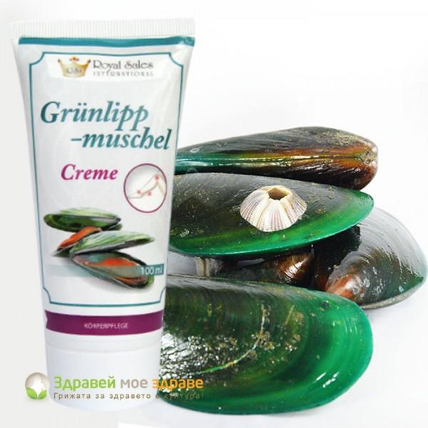 Крем с екстракт от зеленоуста мида