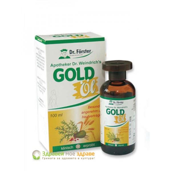 Златно масло - подхранва ко�...