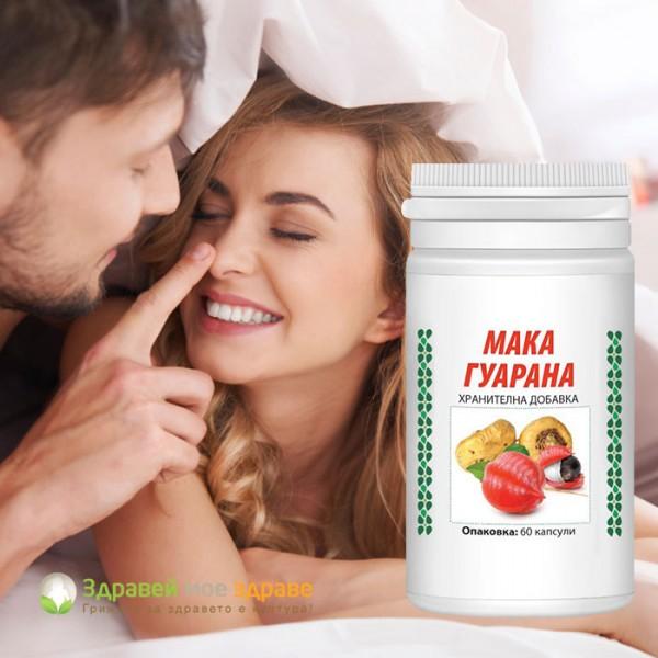 Мака и Гуарана