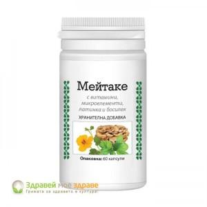 МЕЙТАКЕ с витамини, микроел...