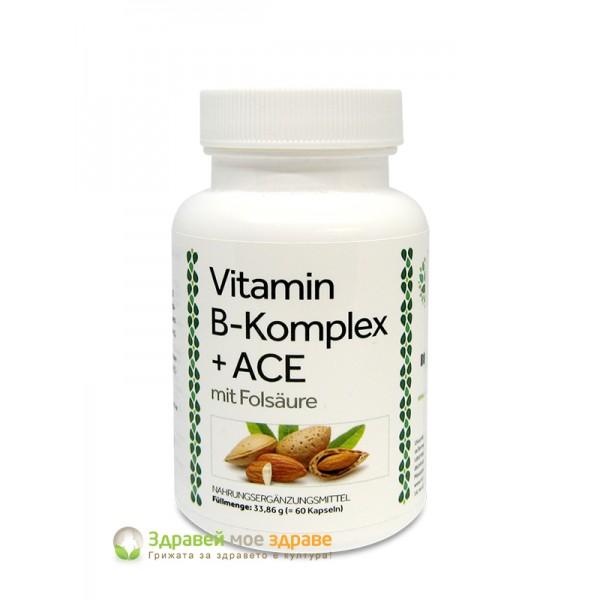 Витамини В-комплекс + АСЕ с фолиева киселина