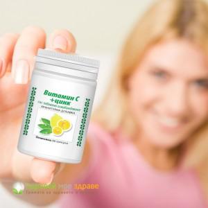 Витамин C + Цинк със забавено освобождаванe