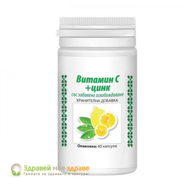 Витамин C + Цинк със забавен�...