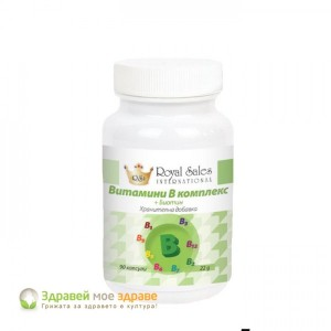 Витамини B комплекс + Биотин