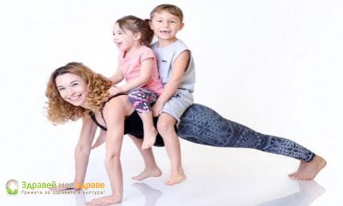 Спорт вкъщи с деца