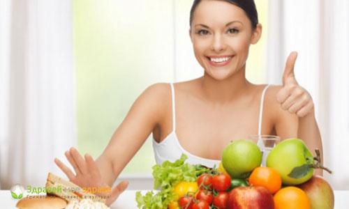 Правете пауза при хранене