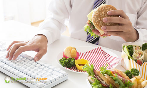 Хранене пред компютър