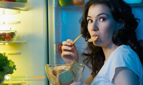 не яжте от скука