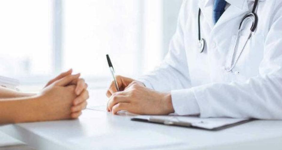 Въпроси към лекаря